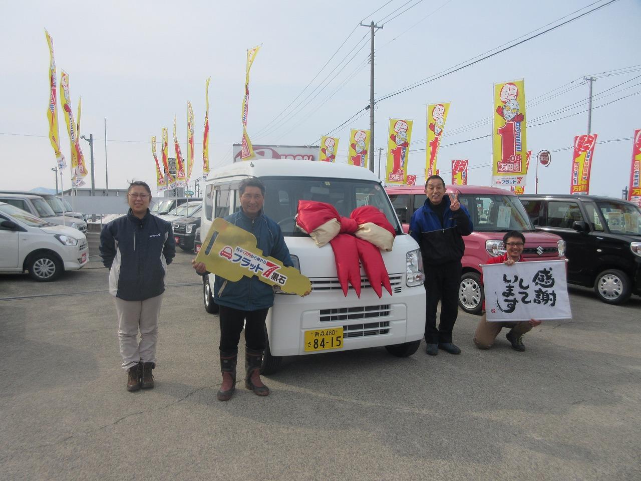 平川市のお客様 エブリイ 納車式のイメージ画像|黒石カーリース専門店フラット7黒石