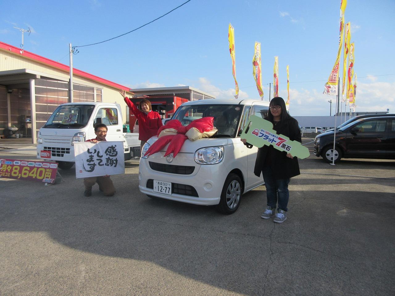 ムーブキャンバス 浪岡のお客様 納車式のイメージ画像|黒石カーリース専門店フラット7黒石