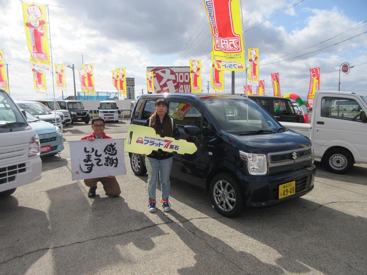 ワゴンR 平川市のお客様のイメージ画像|黒石カーリース専門店フラット7黒石