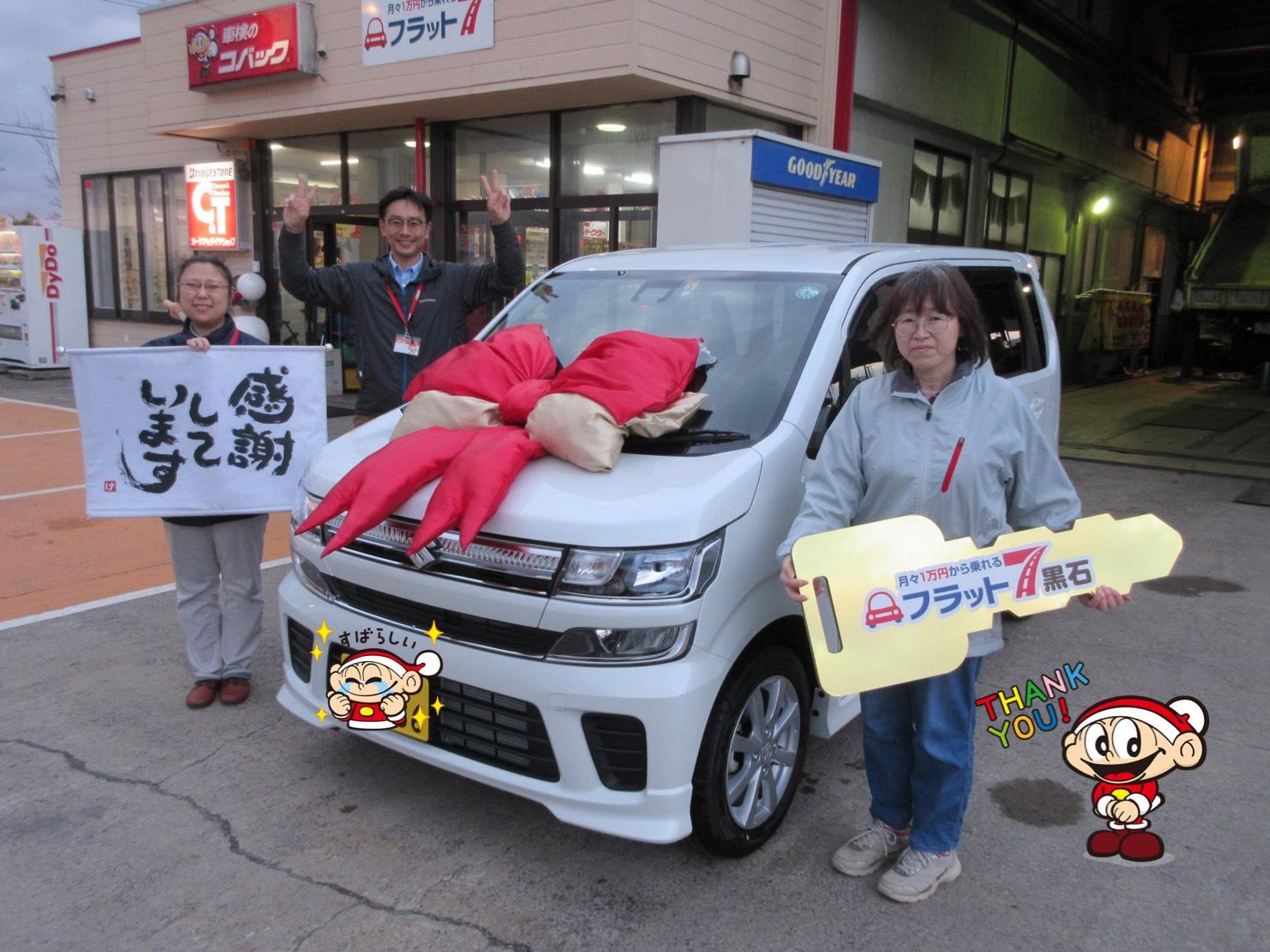 ワゴンRFZ 新車購入 平川市のお客様のイメージ画像|黒石カーリース専門店フラット7黒石
