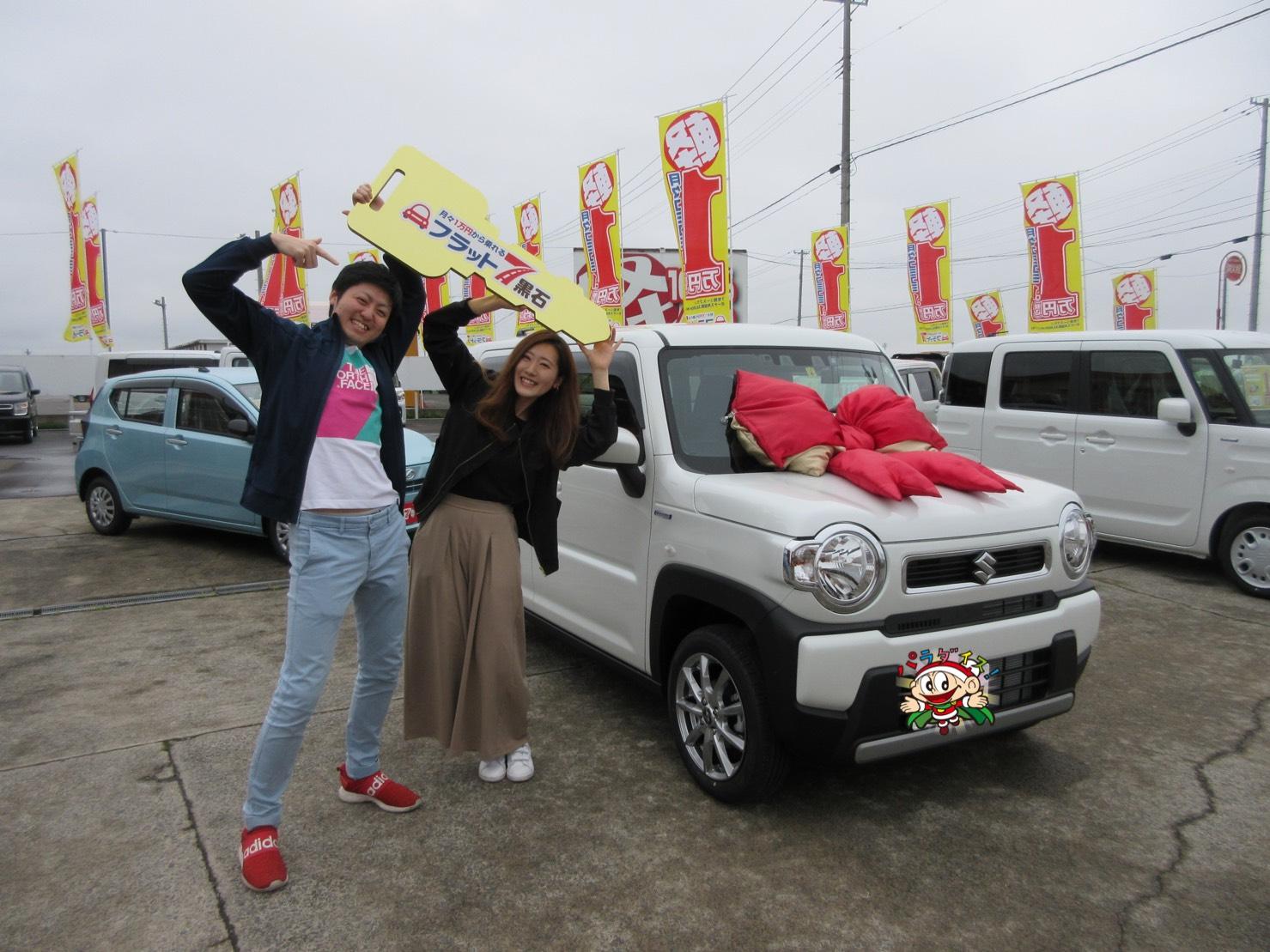 ハスラー 新車購入 弘前市のお客様のイメージ画像|黒石カーリース専門店フラット7黒石