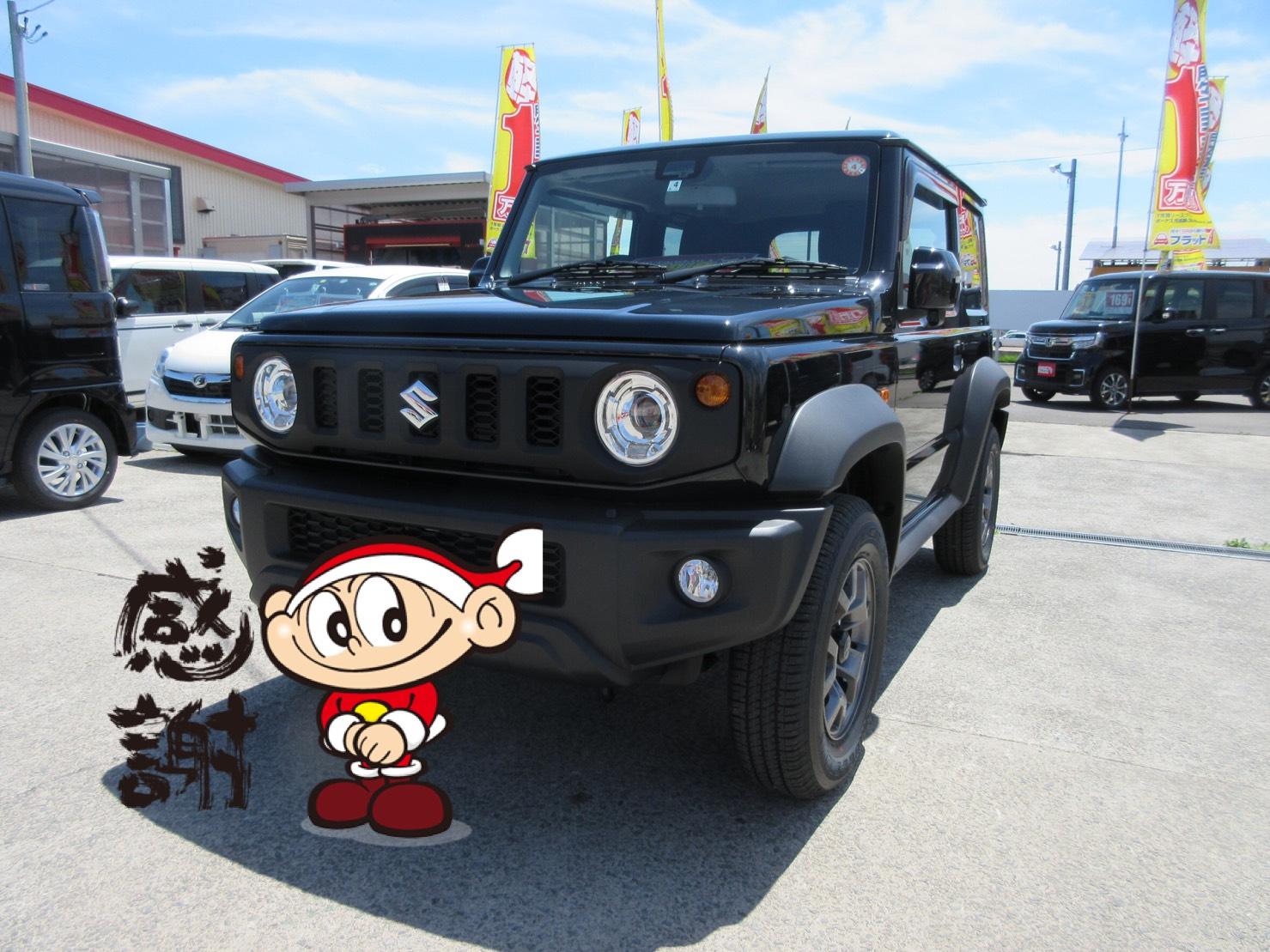 ジムニーシエラ 新車 黒石市のお客様 のイメージ画像|黒石カーリース専門店フラット7黒石